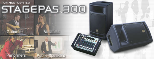 Yamaha STAGEPAS 300 portable lightweight PA system package