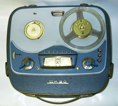 Grundig TK20 analogue open reel tape recorder